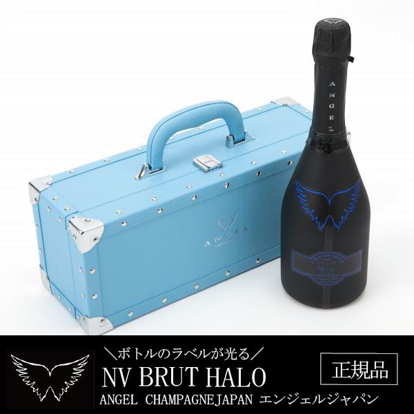 ワイン wine 【本州のみ 送料無料】 エンジェル シャンパン ブリュット ヘイロー ブルー 750ml【正規品】 箱付き 高級シャンパン