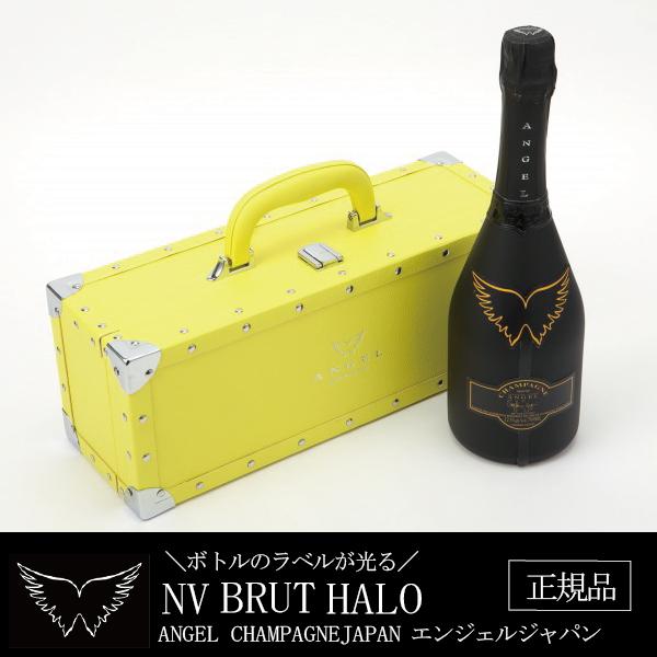 ワイン wine 【本州のみ 送料無料】 エンジェル シャンパン ブリュット ヘイロー イエロー 750ml【正規品】 箱付き 高級シャンパン