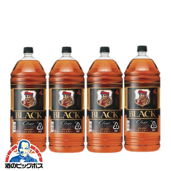 国産ウイスキー ブラックニッカ クリア 37度 1ケース/4l×4本 4000ml(004)【家飲み】