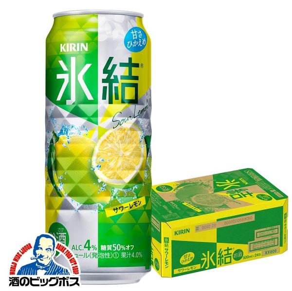 チューハイ 酎ハイ 激安☆超特価 サワー マーケット キリン 氷結 BSH 500ml缶×1ケース サワーレモン 24本《024》