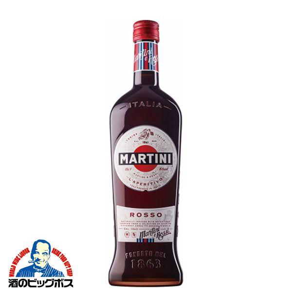 【本州のみ 送料無料】マルティーニ ロッソ MARUTINI 750ml×1ケース(12本)《012》【家飲み】