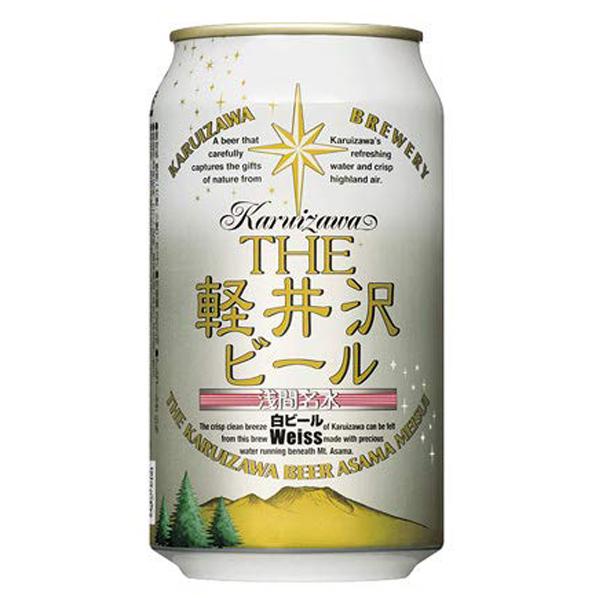 【本州のみ 送料無料】The 軽井沢ビール ヴァイス(白ビール) 350ml×3ケース(72本)《072》【家飲み】