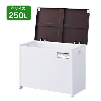 マルチボックス 250L 組み立て式 屋外ストッカー 収納ボックス 物置 ゴミステーション 収納庫 ゴミ箱 屋外 ストッカー 家庭用
