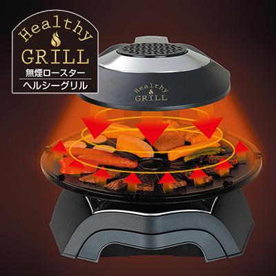 無煙ロースター 焼肉 無煙 プレート 赤外線 ノンフライ ホットプレート グリル BBQ ロースター おすすめ 保温 卓上 焼肉コンロ