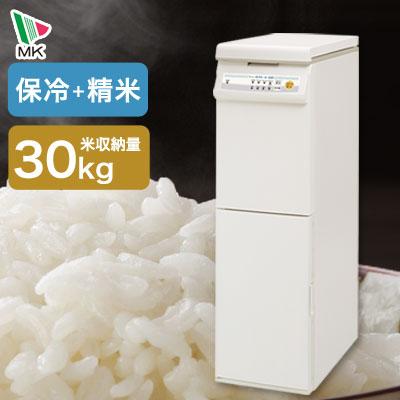 保冷精米機 玄米 30kg 精米器 米びつ 冷蔵庫 収納庫 スリム 家庭用 虫予防 湿気対策 米冷え~る+mill エムケー精工