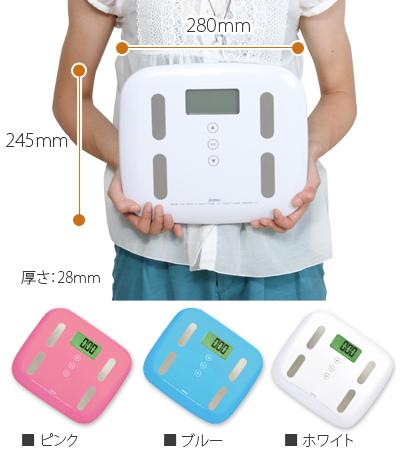 dretec(ドリテック) 体組成計 体重計 体脂肪 体脂肪計 体組成 デジタル 筋肉量 骨量 50g単位 おすすめ 体水分率 基礎代謝 内臓脂肪レベル