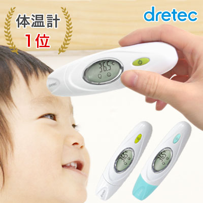 おでこ で 体温計 【楽天市場】非接触 おでこで測れる体温計