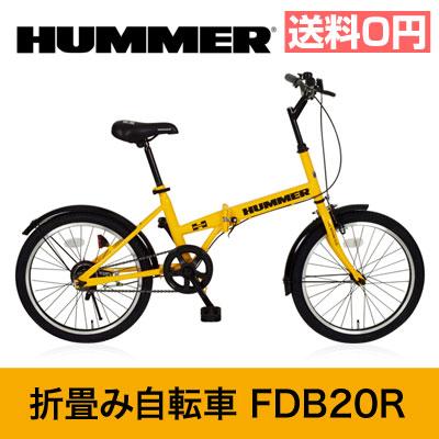 ハマー 折り畳み自転車 20インチ マウンテンバイク イエロー