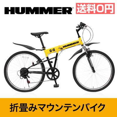 ハマー 折り畳み自転車 20インチ マウンテンバイク 6段ギア フロントサスペンション Fサス MTB イエロー