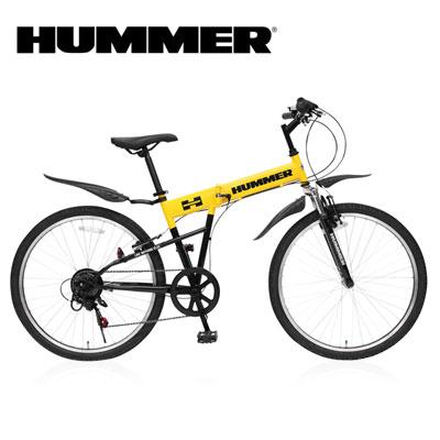 ハマー 折り畳み自転車 26インチ マウンテンバイク 6段ギア フロントサスペンション Fサス MTB イエロー