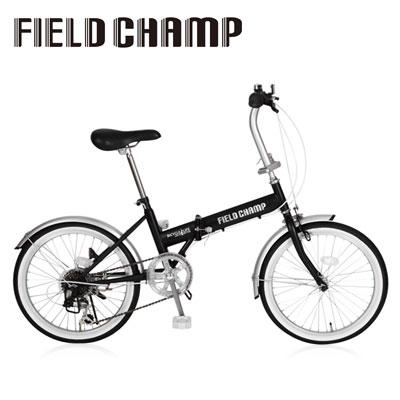 フィールドチャンプ 自転車 折畳み 16インチ シマノ製 6段ギア マウンテンバイク シティサイクル ブラック