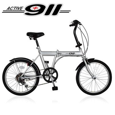 ノーパンク 自転車 20インチ 折畳み シマノ製 6段 変速 マウンテンバイク シティサイクル シルバー