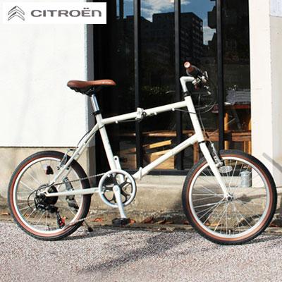 シトロエン 自転車 20インチ 折畳み 6段変速 シマノ製 ギア 折り畳み 折りたたみ マウンテンバイク シティサイクル ホワイト おしゃれ
