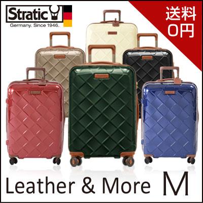 スーツケース ハード 中型 Mサイズ 日帰り 出張 飛行機 海外 ハードスーツケース トランク 軽量 送料無料 Stratic レザー おしゃれ かわいい 上品 国内 高級 トローリー ドイツ