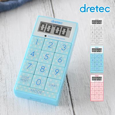 【メール便】タイマー 音と光 10キータイプ 時計機能 かわいい  タイマー 音と光 10キータイプ 時計機能 かわいい ネックストラップ マグネット付  デジタルタイマー  スリムキューブ