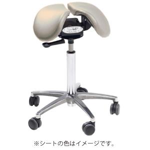 【送料無料】Salliチェアー[Salli Sway] 本革 ショートタイプ (ベージュ) ※開封後の返品交換不可 腰痛 椅子 姿勢 サリーチェアー
