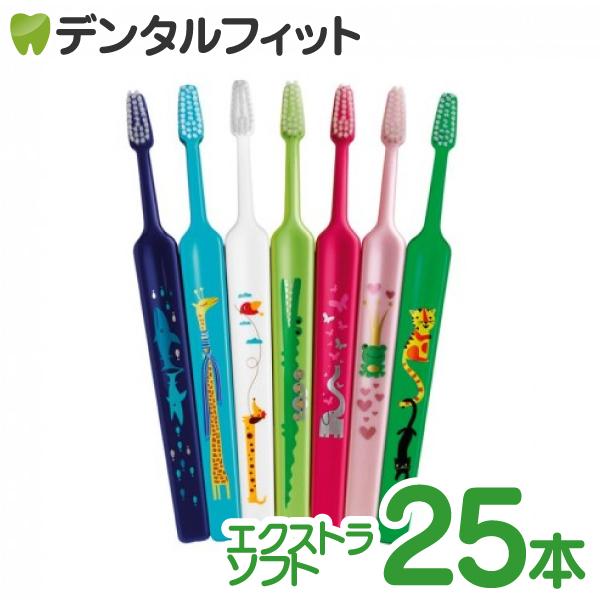 【送料無料】Tepe テペ 歯ブラシ zoo コンパクト/エクストラソフト 25本入り【26398】