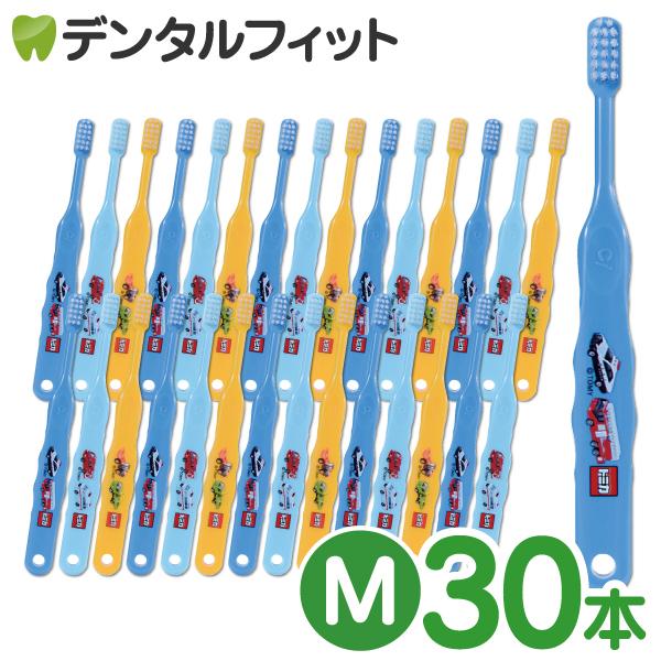 大人気のトミカキャラクター歯ブラシが3色アソートで30本 メール便選択で送料無料 最安値に挑戦 Ci トミカ502 即納最大半額 3色アソート 30本入 Mふつう Ciメディカル メール便2点まで 歯ブラシ