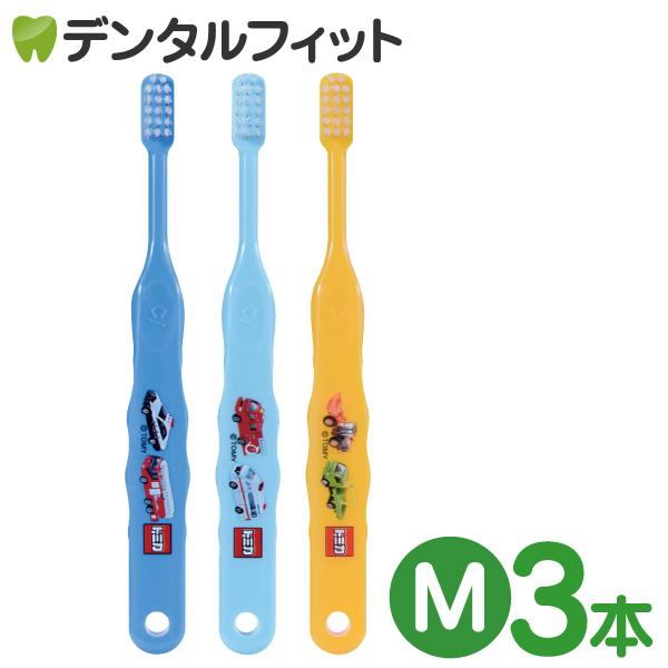 海外 大人気のトミカキャラクター歯ブラシが3色アソートで新登場 Ci トミカ502 3色アソート Mふつう 歯ブラシ 3本入 今ダケ送料無料 Ciメディカル
