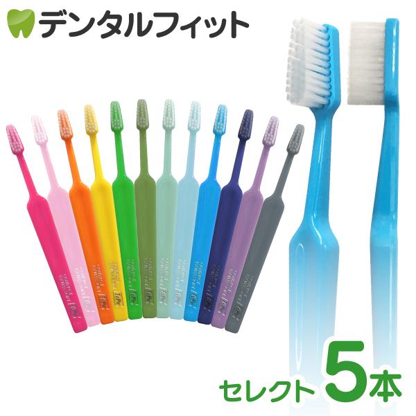 歯科予防先進国スウェーデンのTepe社の歯ブラシです セレクトのエクストラソフト 超やわらかめ タイプです 最大250円OFFクーポンあり 上質 9 最新アイテム 1 09:59迄 5本入り セレクト 歯ブラシ テペ 34972 Tepe エクストラソフト