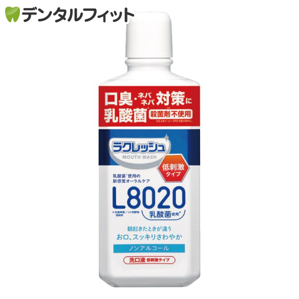 更に低刺激になってリニューアル 健康な口の子どもから発見された乳酸菌L8020菌使用 ラクレッシュ L8020菌入 マイルドマウスウォッシュ 1本 リニューアル版 450ml 訳あり アップルミント 価格