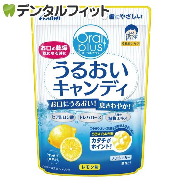 オーラルプラス うるおいキャンディ レモン味 1袋(57g)