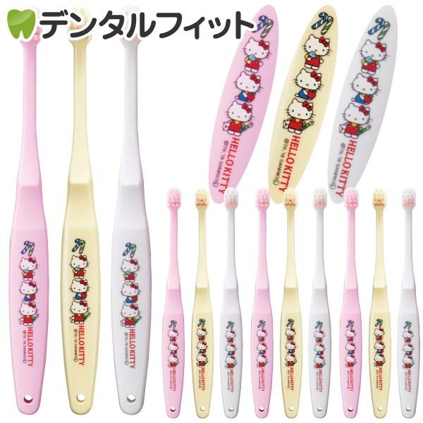 0.5~3歳子ども向け歯ブラシ 最安値挑戦 日本製 子ども用歯ブラシ 0.5~3歳向け 1箱 本物◆ 12本 ハローキティベビーズ