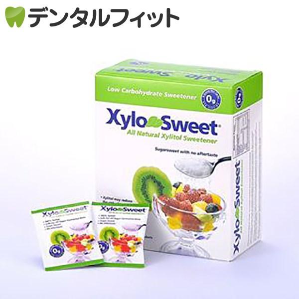 お洒落 砂糖代替甘味料キシリトール粉末です 777円OFFクーポン有 DP会員限定 Xylosweet-キシロスウィート- 爆買いセール キシリトールパウダー 糖質制限 4g×100包