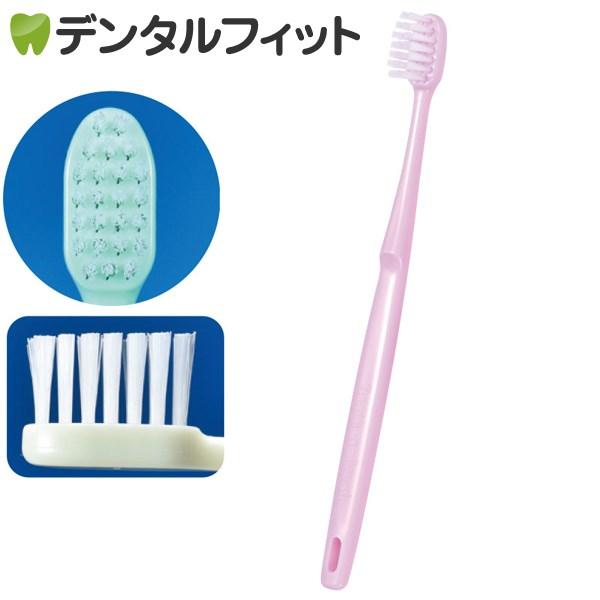【良好品】 【50%OFF★ポイント5倍】【送料無料】フレッシュ歯ブラシ(国産) 1箱(250本) カラーがお選びいただけます【Ciメディカル 歯ブラシ】, Rose Glitter a65ea4a8