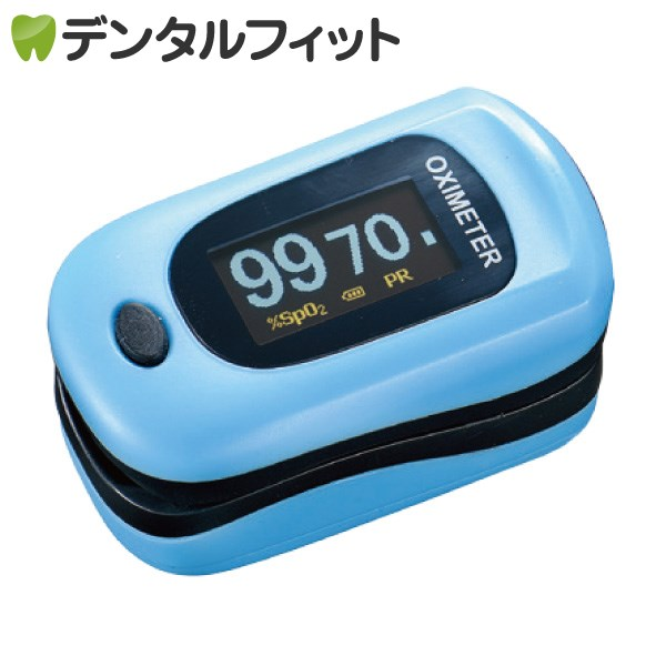 【送料無料】酸素飽和度計測器 パルスフロー ライトブルー 1個