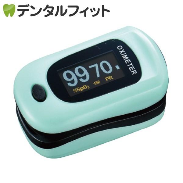 【送料無料】酸素飽和度計測器 パルスフロー ミントグリーン 1個