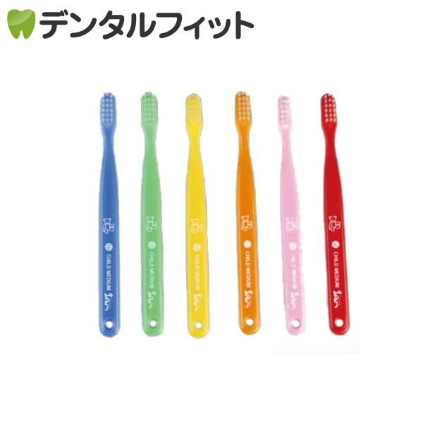 セール特価 サムフレンド 歯ブラシ 国際ブランド #11 乳歯 永久歯の混合歯列期向け ※お色は当店お任せです 6本