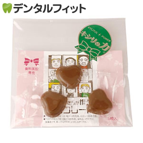 【送料無料】歯医者さんが作ったチョコレート 1カートン(3粒入り×30パック×12)