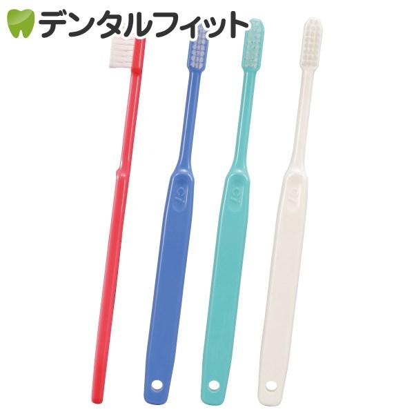 【送料無料】Ci 201 / MHややかため 100本入【Ciメディカル 歯ブラシ】