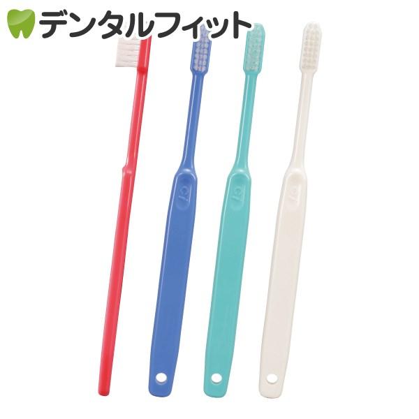 【送料無料】Ci 202 / Mふつう 100本入【Ciメディカル 歯ブラシ】
