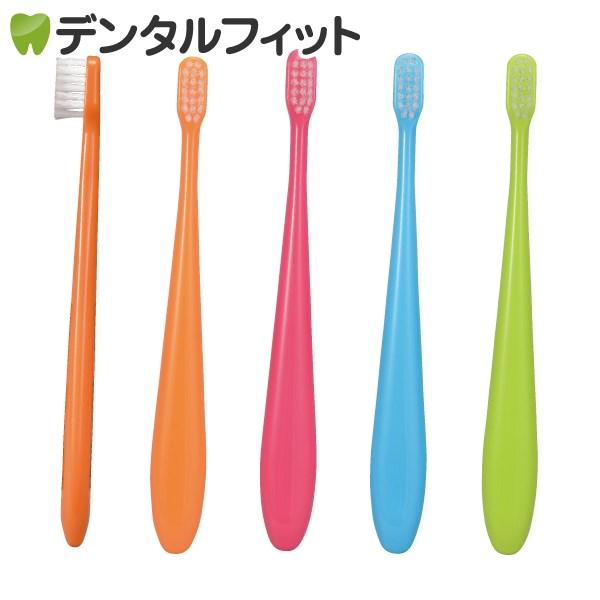 かわいいボディとカラーの子供用歯ブラシです 送料無料 Ciミニ 歯ブラシ Mふつう Ciメディカル 50本入り 人気の製品 ミディ マーケティング