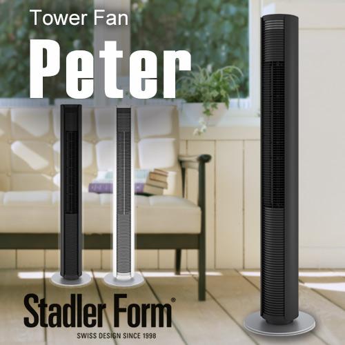 スタドラーフォーム ピーター タワーファン Stadler Form Peter Tower Fan 扇風機 サーキュレーター ファン タワー タワー型 スリム スリムファン おしゃれ ホワイト ブラック #2326 #2325 【送料無料 あす楽対応】