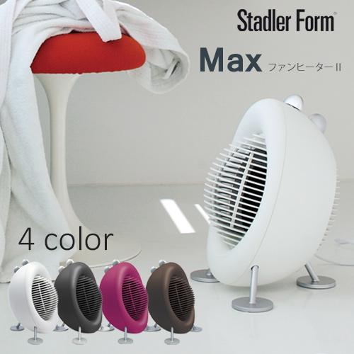 スタドラーフォーム Max ファンヒーター2 / Stadler Form Max 2 [ファンヒーター 暖房器具 ヒーター 電気ヒーター デザイン おしゃれ かわいい]