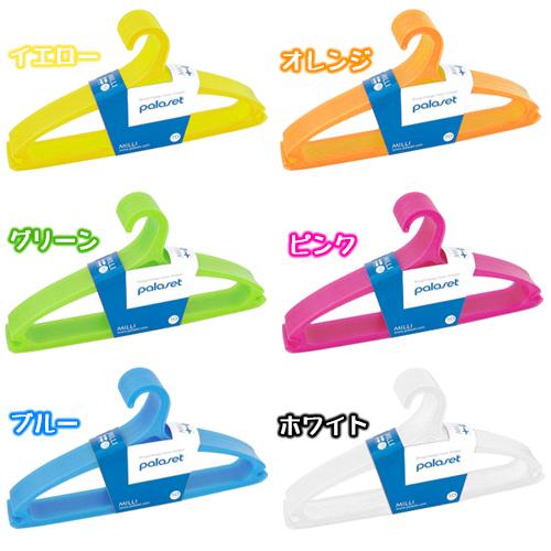 파랑 새 세트 옷걸이 ミッリ 10pcs 세트/Palaset Hanger MILLI 10pcs set