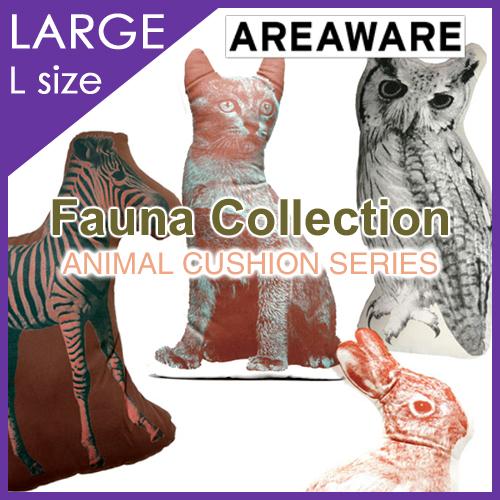 AREAWARE Fauna Collection LARGE L size / エリアウェア ファウナコレクション LARGE Lサイズ [アニマルクッション ピロー 抱き枕 動物柄 アニマルモチーフ Fauna Pillows ファウナピロー] 【あす楽対応】