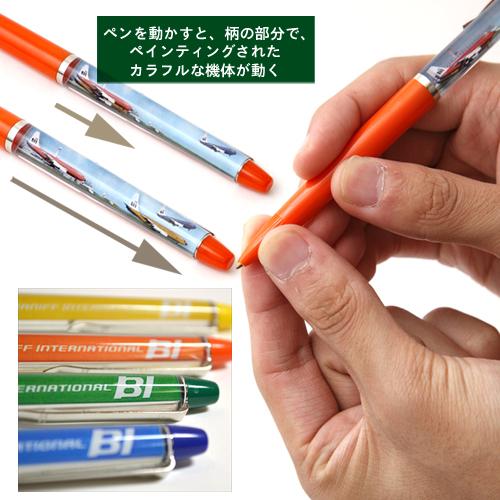 BRANIFF INTERNATIONAL FLOTING PEN/Braniff International漂浮笔[borupensuteshonaritoraberuguzzuburanifuburanifu航空复版]