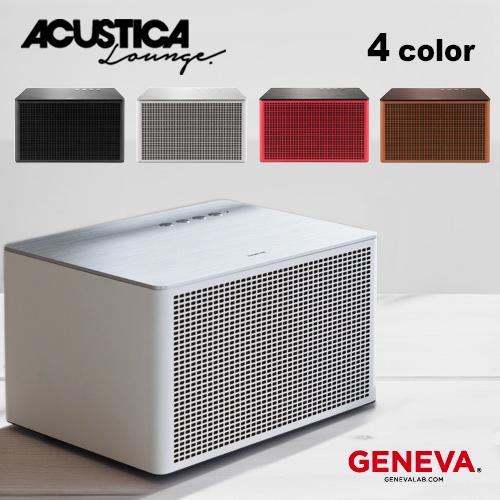 GENEVA Acustica Lounge ジェネバ アコースティカ ラウンジ Hi-Fi Bluetooth スピーカー ブラック ホワイト レッド コニャック 【国内正規品 あす楽対応】