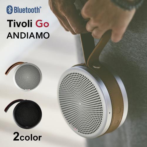 Tivoli Go Andiamo チボリゴー アンディアモ Bluetooth スピーカー [Tivoli Audio チボリオーディオ ポータブルスピーカー ワイヤレス iPhone スマホ 高音質 ブラック シルバー] 【国内正規品 】