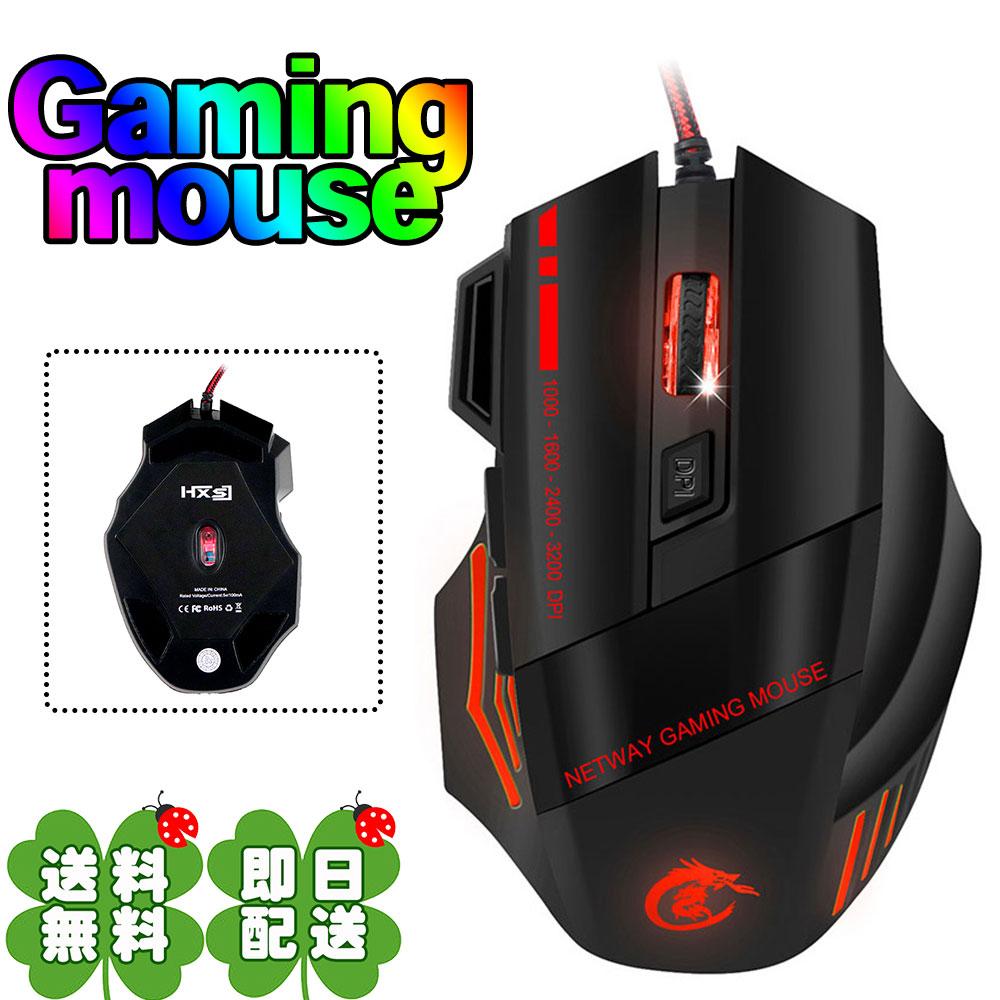 ゲーミングマウス 多ボタン 連射 ゲーム 有線 有線 マウス ゲーミング マウス ゲーム マウス USB マウス 光学式 マウス gaming マウス game マウス dpi マウス 連射ボタン付き DPI 4段階 切り替え 人間工学 多ボタン ゲーミングマウス _yt_