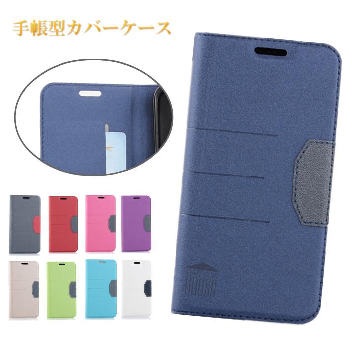 メール便送料無料 オシャレなデザイン キレイな発色 シンプルでスタイリッシュカバー 上品な手帳型ケース 女性でも男性でも大人気 iPhone6s iPhone 6s Plus iPhone6 6 業界No.1 Xperia Z5 Z4 GALAXY edge SC-05G Note8 スマホケース 登場大人気アイテム アイフォン6sプラス 送料無料 カード収納付 スタイリッシュ レザー調 手帳型ケース S6 スタンド機能 Galaxy ケース 横開き