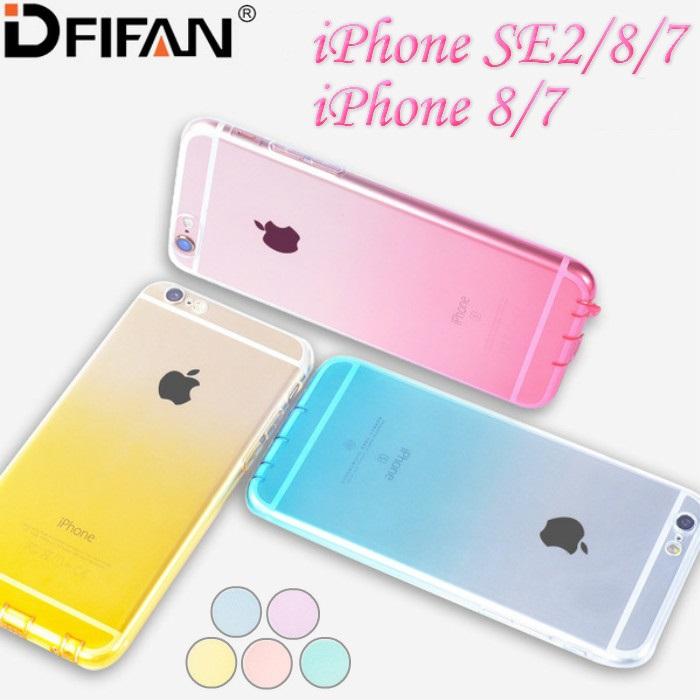 e5db7e6701 iphone8ケースiPhone8iPhone8PlusiPhone7PlusiPhone7ソフトカバークリアケーススマホケースシンプル背面カバー透明 かわいいアイフォン8