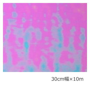 透明ホログラムシート オーロラ 30cm×10m【ホログラムシール】