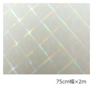 透明ホログラムシート ハイパープレード 75cm×2m【ホログラムシール】
