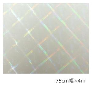 透明ホログラムシート ハイパープレード 75cm×4mロール【ホログラムシール】