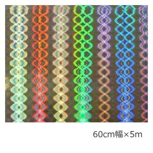 ホログラムシート へリックス(シルバー) 60cm×5mロール【ホログラムシール】